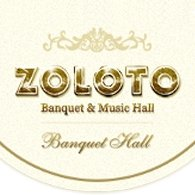 Ресторан «Banquet & Music Hall Zoloto»